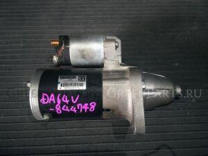 Стартер на Suzuki Every DA64V K6A