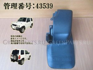 Бампер на MMC;MITSUBISHI Pajero Mini H58A 4A30T
