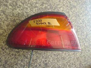 Стоп на Mazda Lantis CBA8P BP-ZE 043-1439