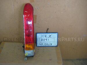 Стоп на Honda Vamos HM1 E07Z 220-22338