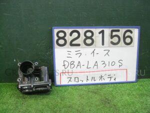 Дроссельная заслонка на Daihatsu MILLISE LA310S KF-VE