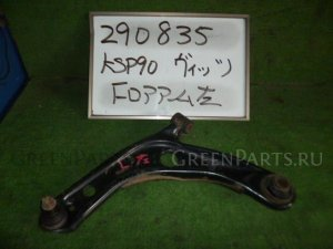 Рычаг на Toyota Vitz KSP90 1KR-FE
