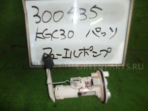 Бензонасос на Toyota Passo KGC30 1KR-FE
