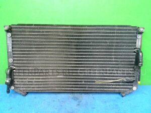 Радиатор кондиционера на Toyota Carina AT212 5A-FE