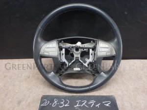 Руль на Toyota Estima ACR50W 2AZ-FE
