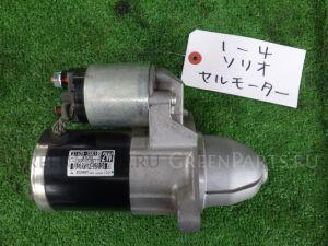Стартер на Suzuki Solio MA15S K12B