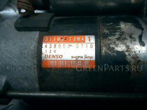Стартер на Suzuki HUSTLER MR31S R06A