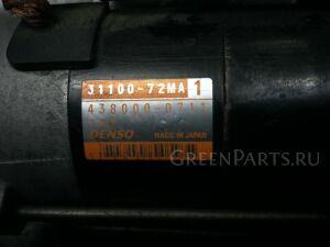 Стартер на Suzuki Alto HA36S R06A