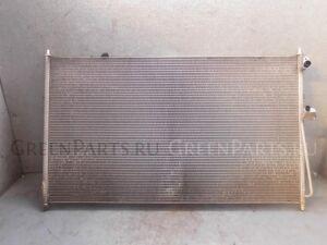 Радиатор кондиционера на Nissan Serena C25 MR20DE