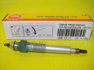Свеча накаливания на Mazda Bongo SE28M