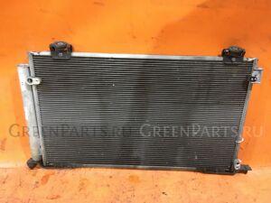 Радиатор кондиционера на Toyota Avensis AZT250W 1AZ-FSE