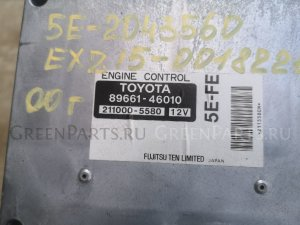 Двигатель на Toyota Corsa EL55 5E-FE 2043560