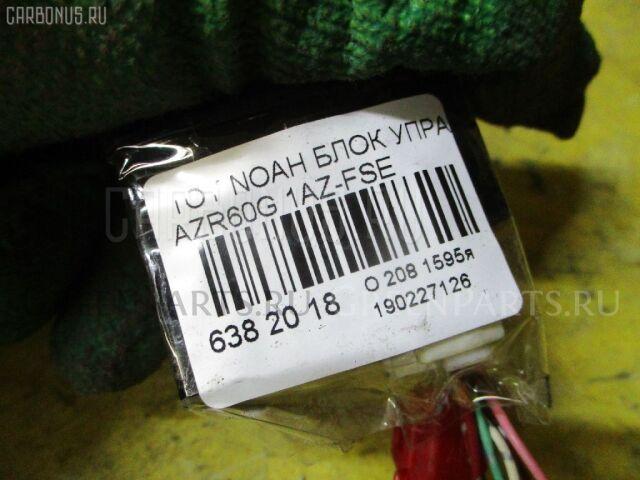 Блок управления зеркалами на Toyota Noah AZR60G 1AZ-FSE