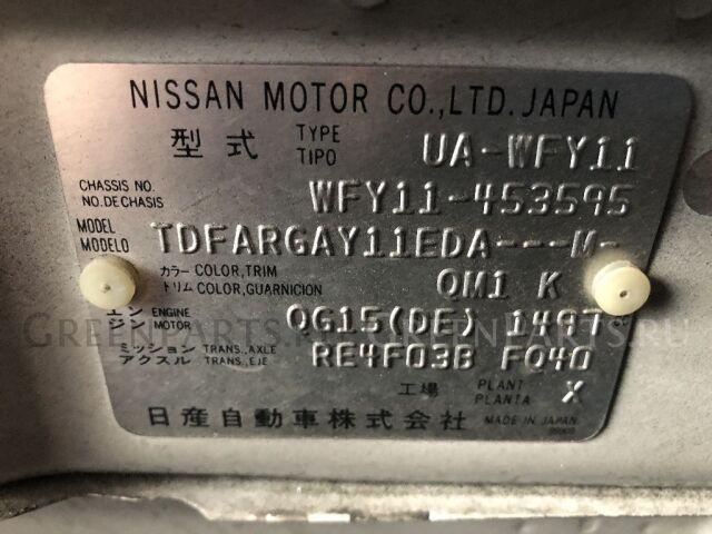 Бачок гидроусилителя на Nissan Wingroad WFY11 QG15DE