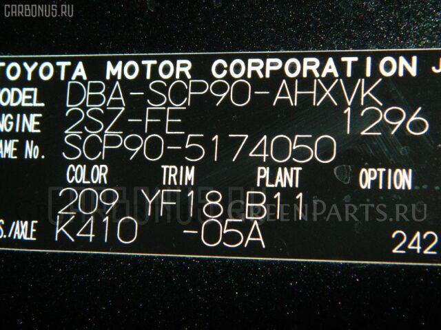 Амортизатор на Toyota Vitz SCP90