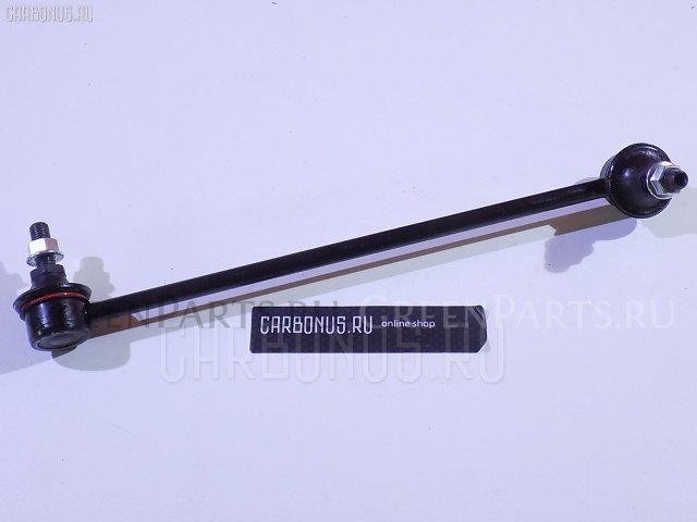 Линк стабилизатора на Honda Fit GD1