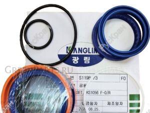 Ремкомплект гидроцилиндра Kanglim