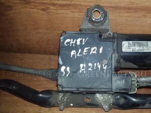 Мотор переднего стеклоочистителя на <em>Chevrolet</em> <em>Alero</em>