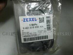 Ремкомплект ZEXEL