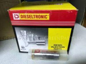 Распылитель dieseltronic